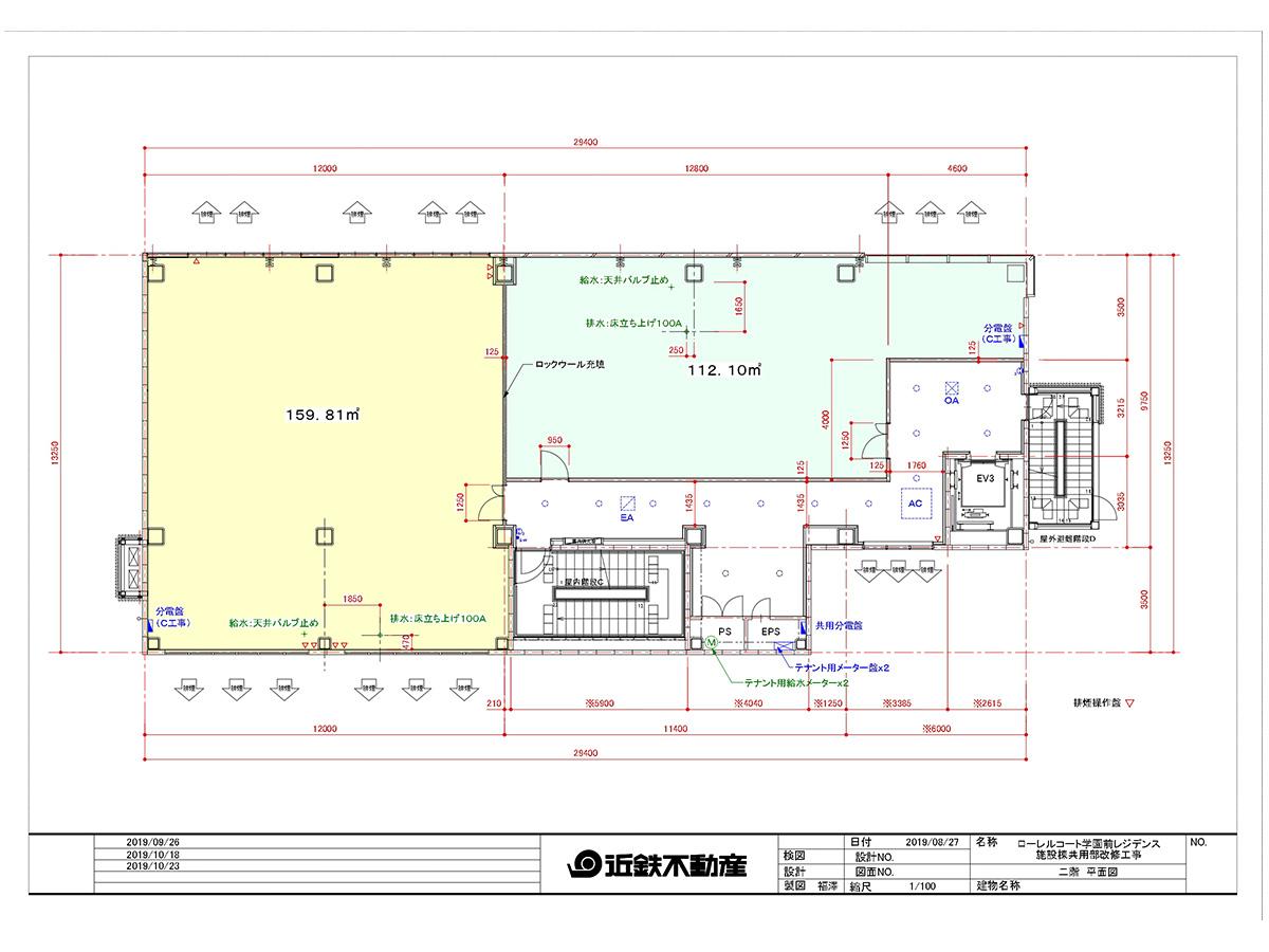 奈良で新規開院、移転、分院開院ならここ! 安心の近鉄不動産築浅物件。 約34坪 ラスト1区画のみ