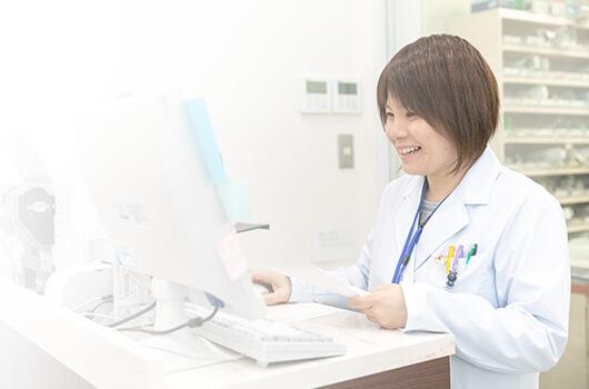 01診薬連携、在宅支援等新しいことにチャレンジできる環境です。